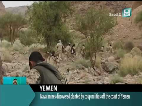 Naval mines discovered planted by coup militias off the coast of Yemen