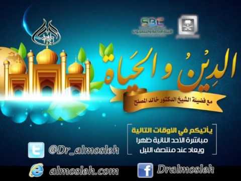الحلقة 16 المسلم من سلم المسلمون من لسانه ويده