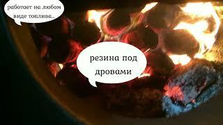 Отопление дома - ЧЕМ ТОПИТЬ ДЕШЕВЛЕ ???...