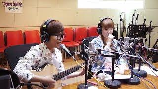 정오의 희망곡 김신영입니다 - AKMU (Akdong Musician) - Give Love, 악동뮤지션 - 기브 러브 20140529