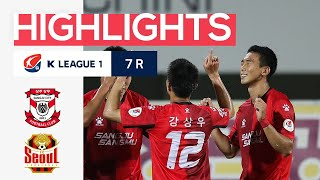 [하나원큐 K리그1] 7R 상주 vs 서울 하이라이트 …
