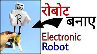 Baixar Electronic Robot HomeMade || Make Robot || Learn everyone || Generator