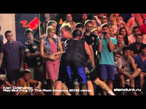 Ivan Grishenko Red Bull King Of The Rock Final Highlights