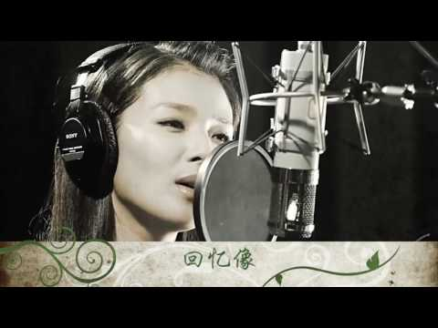 Chinese Song:  Like the moon and the stars by Little Fish如月如星
