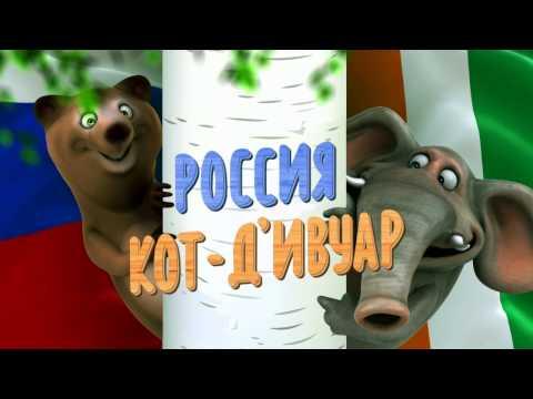 – смотреть Матч ТВ (Россия 2) онлайн - Chas TV