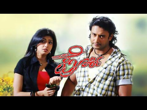 Porki kannada|movie 720p| [2010]