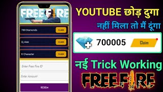 How To Get Free Diamonds In Free Fire Add  Get Free 560 Diamond In Free Fire  Suppr Gaming
