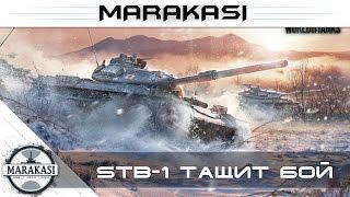 World of Tanks такие бои бывают только раз, необычный конец wot