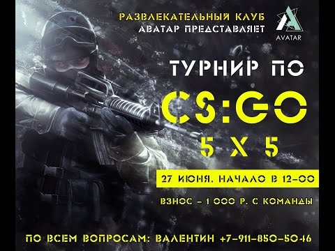 Kaliningrad CS:Go Championship Club Avatar Stream by @Shuffle_drum