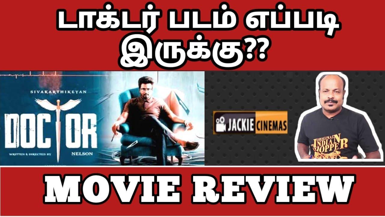Download Doctor Tamil movie review by Jackiesekar   #Jackiecinemas  Sivakarthikeyan, Nelson   Action thriller