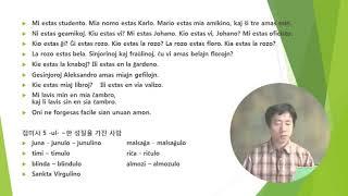 esperanto leciono 4