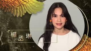 《2019 hito流行音樂獎頒獎典禮》6/2(日)18:00於台北小巨蛋登場!全球華...