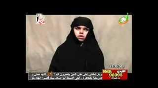 إسلام فتاة مسيحية من قرية عرب القداديح بأبنوب _ أسيوط