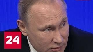 Путин сказал, какого робота не хватает в Кремле