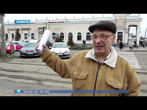 Телеканал UA: Житомир: 15.01.2020. Новини. 08:00
