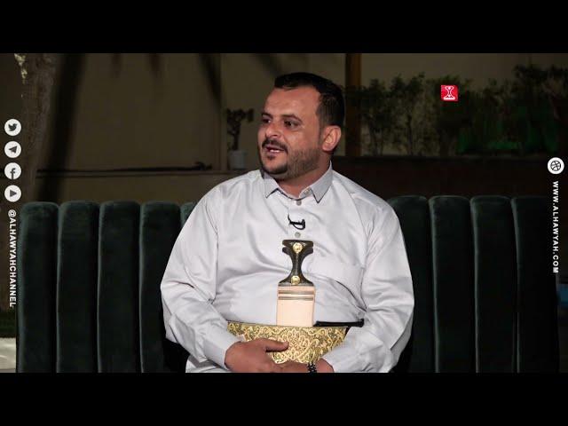 ندوة سياسية   بمناسبة ذكرى 6 سنوات من العدوان   قناة الهوية