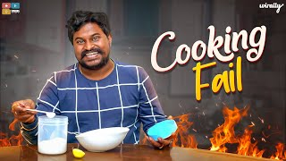 Cooking Fail || Wirally Originals || Tamada Media