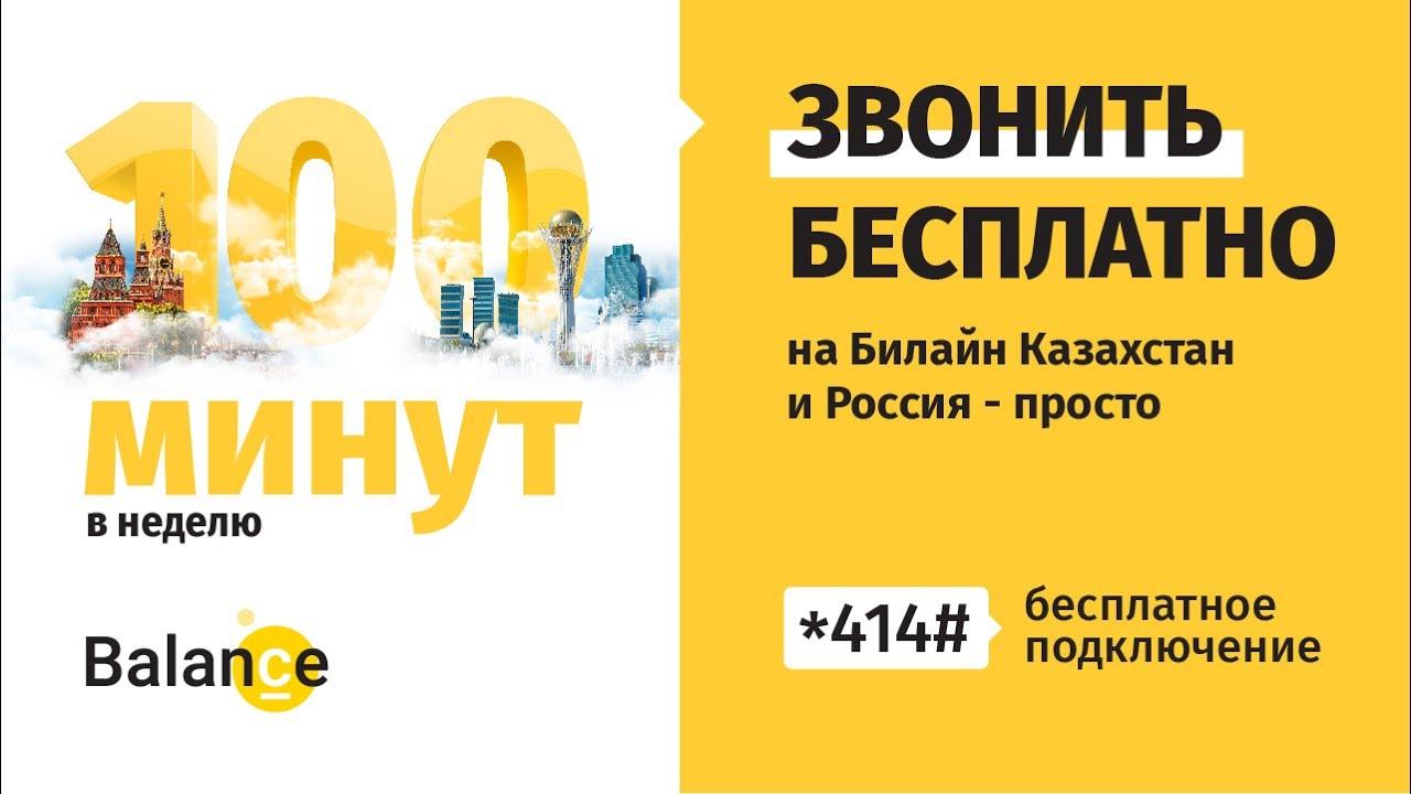 Кредит наличными в новосибирске без справки о доходах 500000