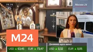 Следственные действия проходят в квартире Хачатурян - Москва 24
