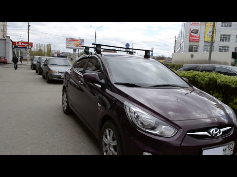 Багажник на крышу Hyundai Solaris седан. Продажа и установка. АВТоДОП НН.