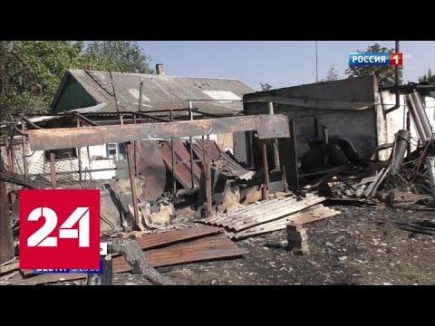 Пока в Минске шли переговоры, украинские военные открывали огонь на линии соприкосновения - Россия…