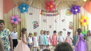 Выпускной Василисы из детского сада 2016   Часть 1