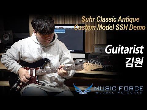 [MusicForce] Suhr Classic Antique Custom SSH Demo - 'Victory' By Guitarist '김원' (Won Kim)