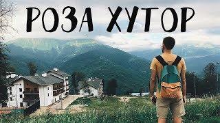 видео Отдых в Сочи | Гостиницы Адлера | Отель