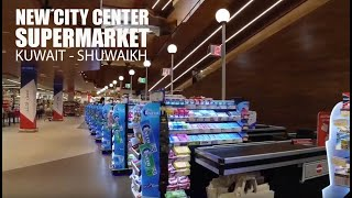 Hi guys welcome to my channel, we visited newly open city center shuwaikh supermarket in kuwait, tara na buy tayo, don't forget subscribe, comment, lik...