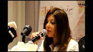 سميرة سعيد: انبهرت بزيارتي لقطر بعد غياب سنوات طويلة (فيديو)