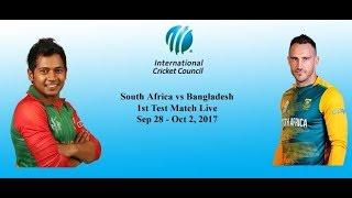 Bangladesh vs South Africa // Live //Streaming //Match Score, ..bangla commentary......