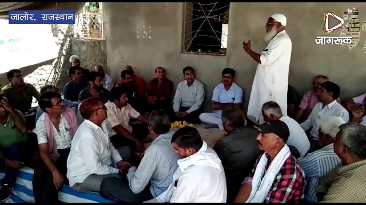 जालौर। राजस्थान रोडवेज श्रमिक संगठनों के संयुक्त मोर्चा
