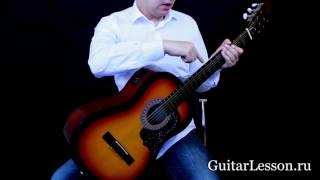 Уроки игры на гитаре. Названия элементов