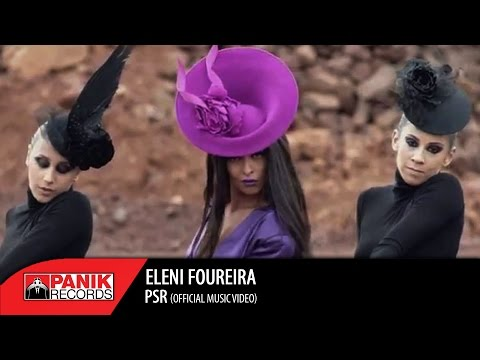 Ελένη Φουρέιρα - Party Sleep Repeat (PSR) | Official Music Video