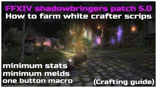 Ffxiv shadowbringers collectables quest unlock