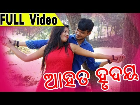 Aahata Hrudaya || Odia Sad Album || Full HD Video || HD Videos