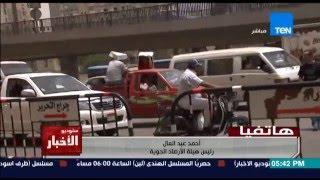 ستوديو الاخبار - هيئة الارصاد تحذر المصريين بــ طقس الاربعاء شديد الحرارة والقاهرة تصل الى 33