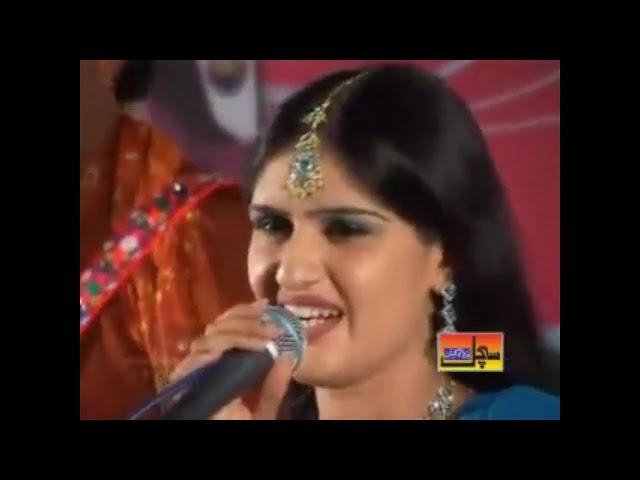 Her Handh Akh Atkain Wara   هر هنڌ اک اٽڪائڻ وارا   Marvi Sindhu   Sindhi Songs   Sindh World Songs