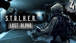 Стрим - В поисках лаборатории ★ S.T.A.L.K.E.R.: Lost Alpha ★ #4