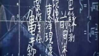 石坂 洋次郎 原作 主演:石原 裕次郎 :浅丘 ルリ子 :吉永 小百合.