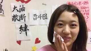 #시노자키아야나 #篠崎彩奈 #SHINOZAKIAYANA #AKB48.