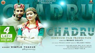 Chadru | Dimple Thakur | Latest Himachali Pahari Video Song | Music HunterZ