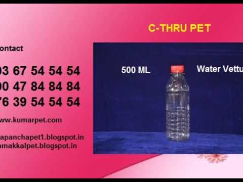 ORGANIC OIL PET BOTTLES MANUFACTURERS 9244343434 9047848484 SALEM ASANOOR PET