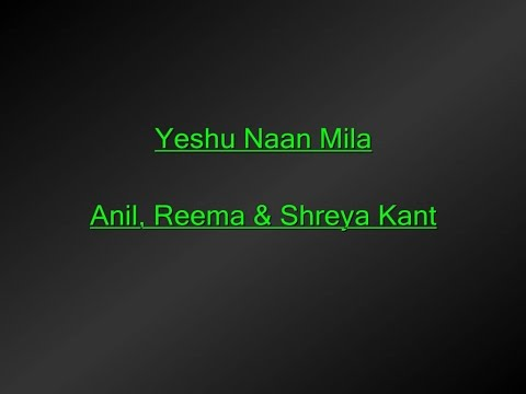 Yeshu Naam Mila Lyrics Video