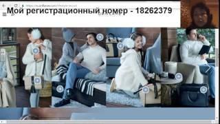 Как купить ноутбук LENOVO всего за 1999 рублей?(Подробное разъяснение о реальной покупке ноутбука LENOVO всего за 1999 рублей. Ссылка для регистрации в програм..., 2016-12-26T12:47:29.000Z)