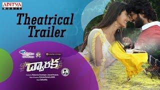 Dwaraka Theatrical Trailer | Vijay Devarakonda, Pooja Jhaveri || MSR, Saikarthic