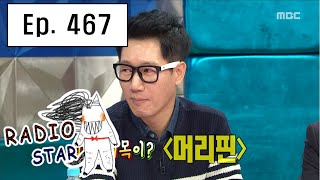 [RADIO STAR] 라디오스타 - Ji Suk-jin exceed popularity of SHINee 20160224