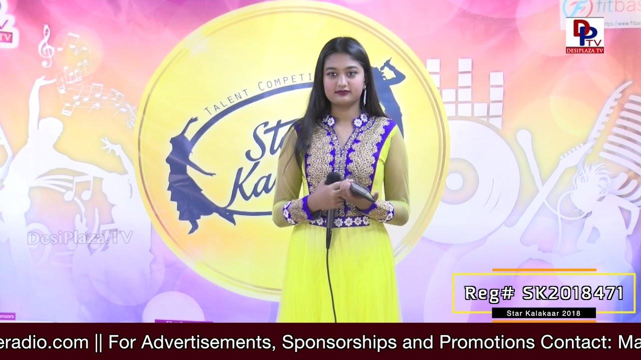 Participant Reg# SK2018-471 Performance - 1st Round - US Star Kalakaar 2018 || DesiplazaTV