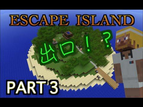 【マイクラ】孤島からの脱出~Escape Island~【GW企画PART3】