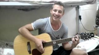 Песня под гитарукрасиво спел для друзей в день свадьбы